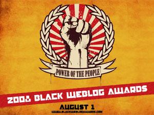 Blackweblogawards2008